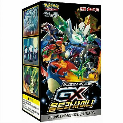 Genuine POKEMON GX Cards Ultra Shiny SM8b High Class 15Packs Booster Box Korean