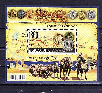 Mongolia 2017 Coins Of The Silk Road Souvenir Sheet
