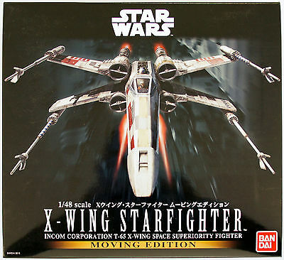 Bandai Star Wars X-Wing Starfighter Moving Edition 1/48 964199