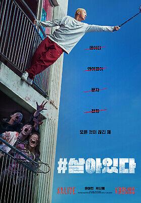 #ALIVE, 2020 Korean Official Movie Poster, Yoo Ah-in, Park Shin-hye
