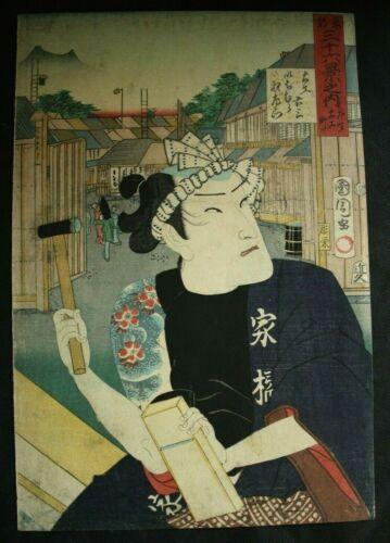 JAPANESE WOODBLOCK PRINT  TATTOO