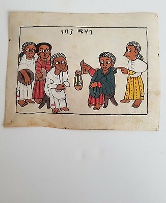 Ethiopian Antique Classic painting