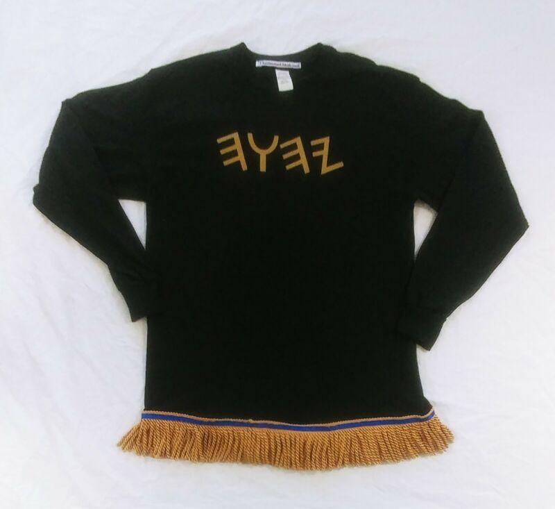 Hebrew Israelite (Long-Sleeve) T-Shirt w/ YHWH (in Ancient Hebrew) & Premium Fri