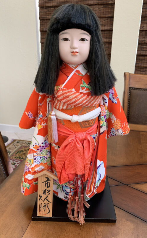 Japanese Kyugetsu Ichimatsu Doll From Tokyo Japan