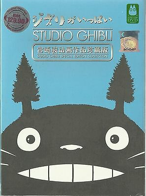DVD Hayao Miyazaki Studio Ghibli 21 Movies Collection Complete