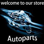 autoparts_supplier_2000