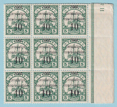 TOGO - FRENCH OCCUPATION 154 - 156  MINT NEVER HINGED ** RARE BLOCK OF 9 - L947