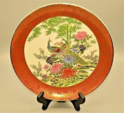 Plates Peacock Plates