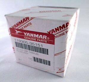 Yanmar  GENUINE PARTS  119305-35151 Engine Oil Filter