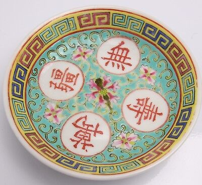Chinese Antique  Porcelain Famille Verte Longevity Saucer 10 cms Diameter