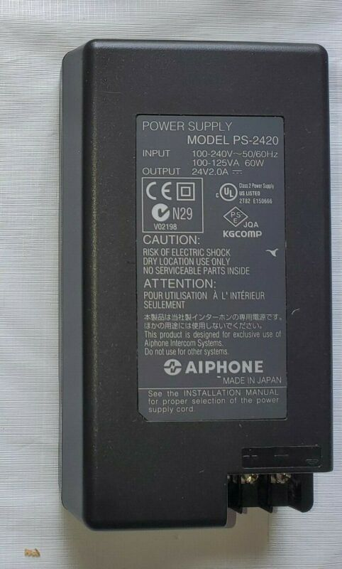 Aiphone Power Supply, PS 2420