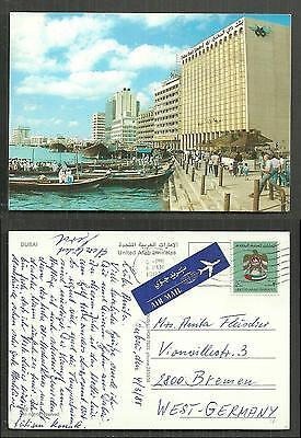 Dubai Bank Limited People United Arab Emirates Stamp 1988
