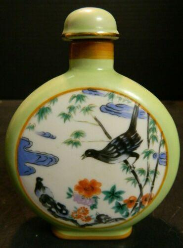 Vintage Neiman Marcus Hand Painted Oriental Perfume / Snuff Bottle Excellent