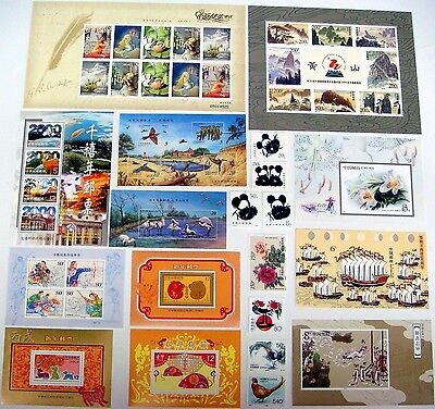 CHINA STAMPS COLLECTION BIRD FLOWER LUNAR NEW YEAR SHIP FAIRYTALES VAL. $45 on Rummage