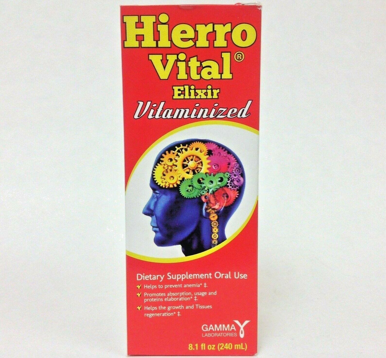 Hierro Vital + B12 Vitaminized 8.1 oz / Hierro Vital + B12 Vitaminado 8.1oz