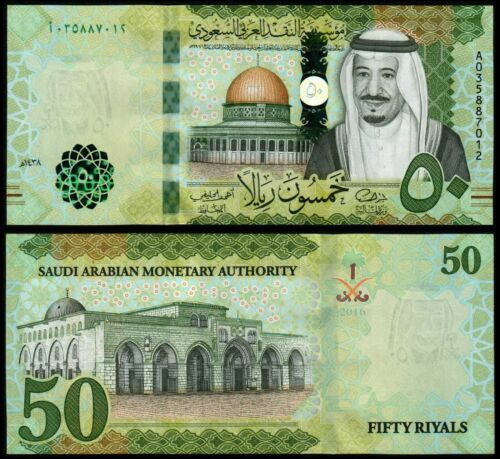 SAUDI ARABIA 50 RIYALS (P40) 2016 UNC