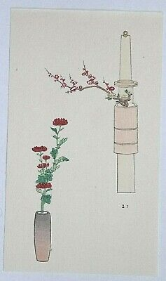 CHRYSANTHEMUM & PLUM : Japanese WOODBLOCK PRINT Art Ikebana Flower Arrangement