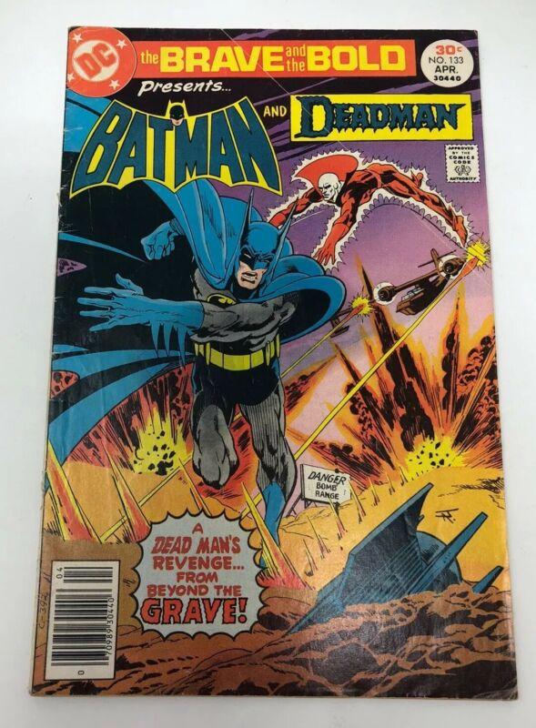 Brave and the Bold  #133 (1977) DC BATMAN DEADMAN Bronze Age