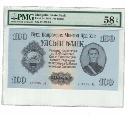 MONGOLIA 100 Tugrik 1955 Pick# 34 PMG: 58 EPQ Chocie UNC. (#PL953-7/7)