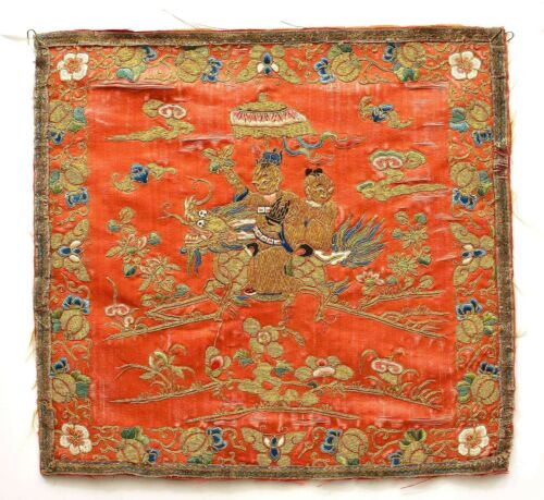 19C Chinese Silk Embroidery Badge Panel Textile Tapestry Gold Threads Kirin Boy