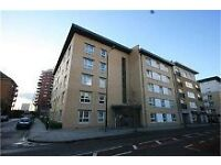 Canary Wharf - Venus House, 160 Westferry Road, E14 3SF (Short let for 4 months )