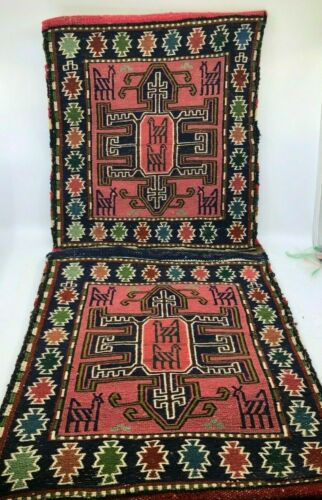 Vintage or Antique Hand Woven Peruvian Peru Saddle Bag Llama Pattern Incredible!