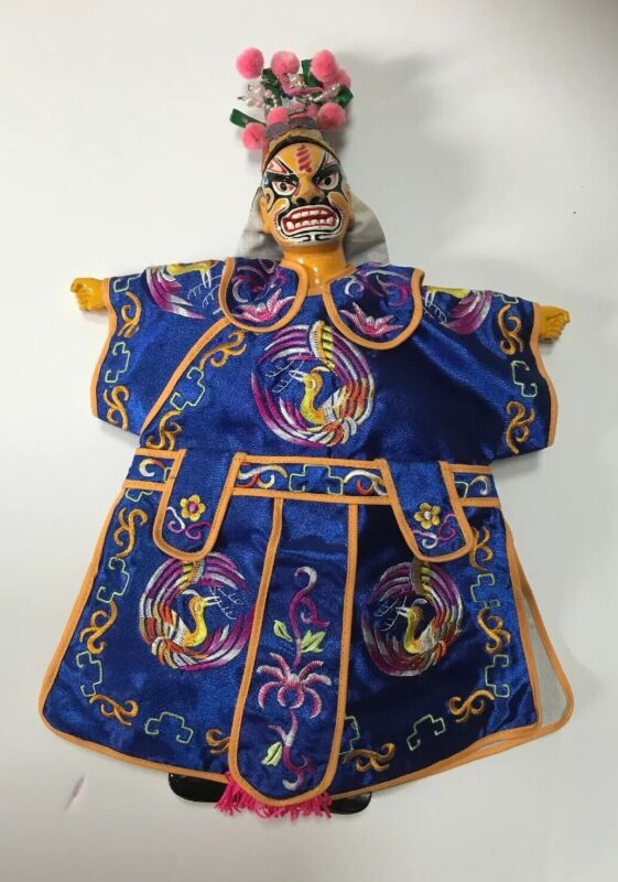 Chinese Opera Doll 14.5 Inches Tall W/ Stand Very Detailed