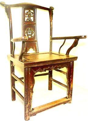 Antique Chinese High Back Arm Chair (2755), Circa 1800-1849