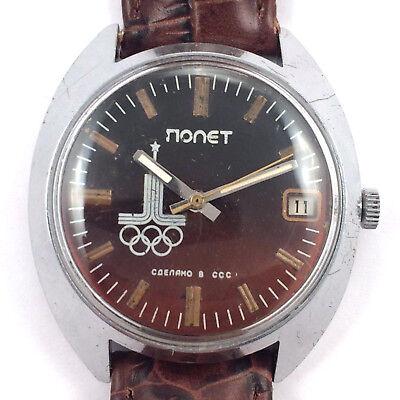 Olympic Soviet POLJOT WindUp watch Russian Mechanical Serviced *US SELLER* #1064