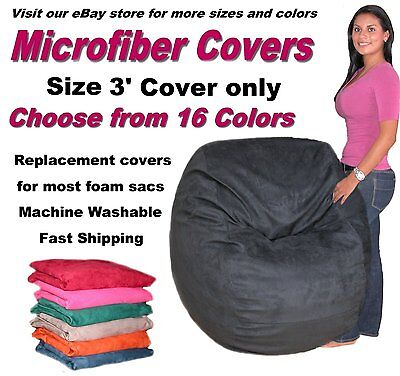 Bean Bag Chair Cover Factory Direct Cozy ...