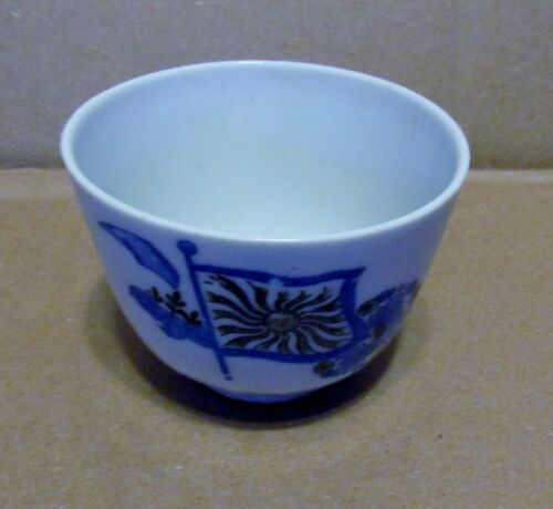 JAPNESE  NAVAL TEA CUP AND SAKE CUP  WITH MEDALS DESIGN NICE DETAIL