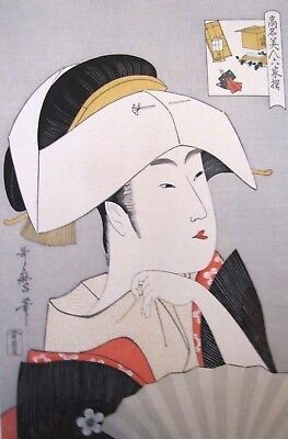 Japanese Woodblock Print - After Utamaro - Famous six Beauties