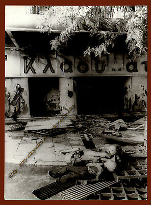 """#38433 ATHENS Greece 1981. Fire at the department store """"Klaoudatos"""" Press (Athens Department Store)"""