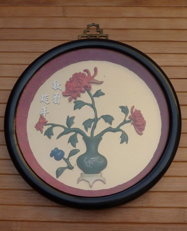 Vintage Chinese Asian Celluloid Shadow Box Art / Flowers Jade Coral / 7.5""