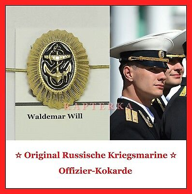☆ Original Russische Kriegsmarine Marineflotte Offizier Kokarde f. Schirmmütze ☆