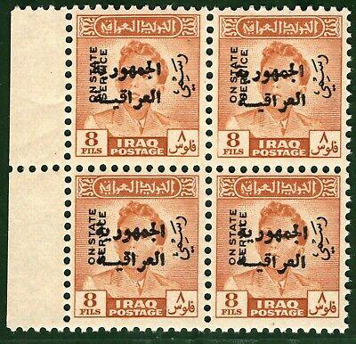 IRAQ Official REPUBLIC Stamp SG.O468 8f Brown (1958) BLOCK 4 Mint MNH OGREEN100