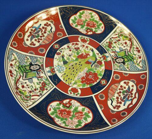 "Japanese Imari Style Peacock 14"" Plate"