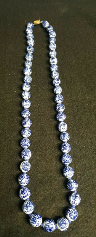 "Vintage Hand Painted Chinese Porcelain Beaded 28"" Necklace Fancy Clasp"