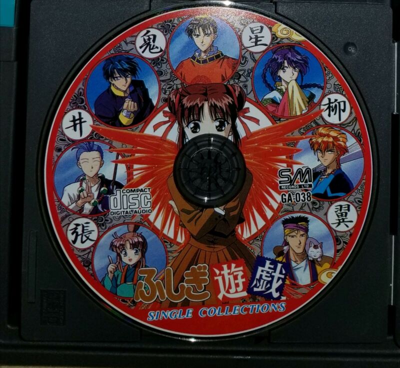 Fushigi Yuugi Singles Collection Soundtrack