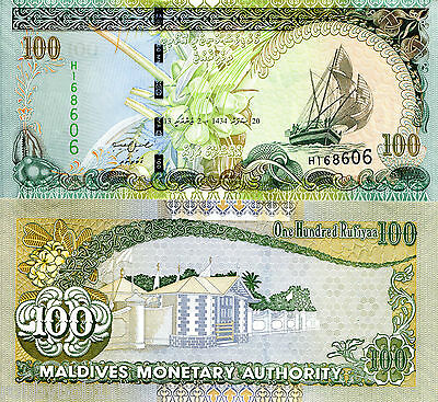 Maldives 100 Rufiyaa Banknote World Paper Money Unc Currency Bill P22c Sail Boat