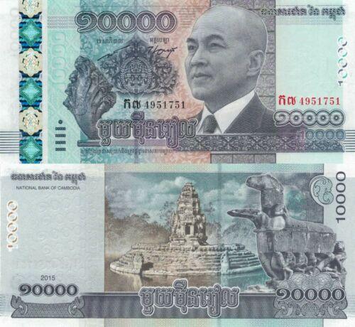 Cambodia 10000 Riels (2015) - King Sihamoni Birthday Commemorative Note/p69 UNC