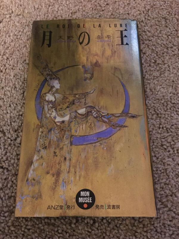 Yoshitaka Amano Le Roi De La Lune MON MUS´EE Art Book