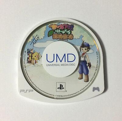USED PSP Disc Only Bokujou Monogatari Sugar-Mura to Minna no Negai PSP the