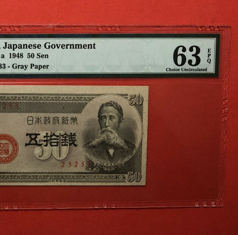 JAPAN -1948( JAPANESE GOVERMENT )-50 SEN NOTE,GRADED BY PMG CHOICE UNC 63 EPQ.