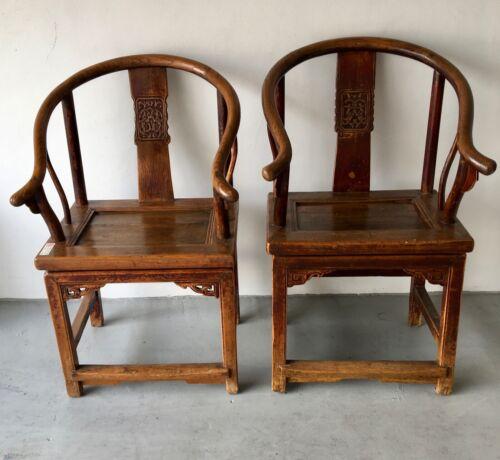 Pair of Antique Chinese Elmwood Horseshoe Back Armchairs c1850 Shanxi Province