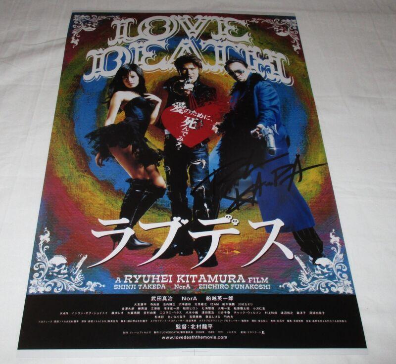 RYUHEI KITAMURA SIGNED LOVEDEATH 12X18 MOVIE POSTER