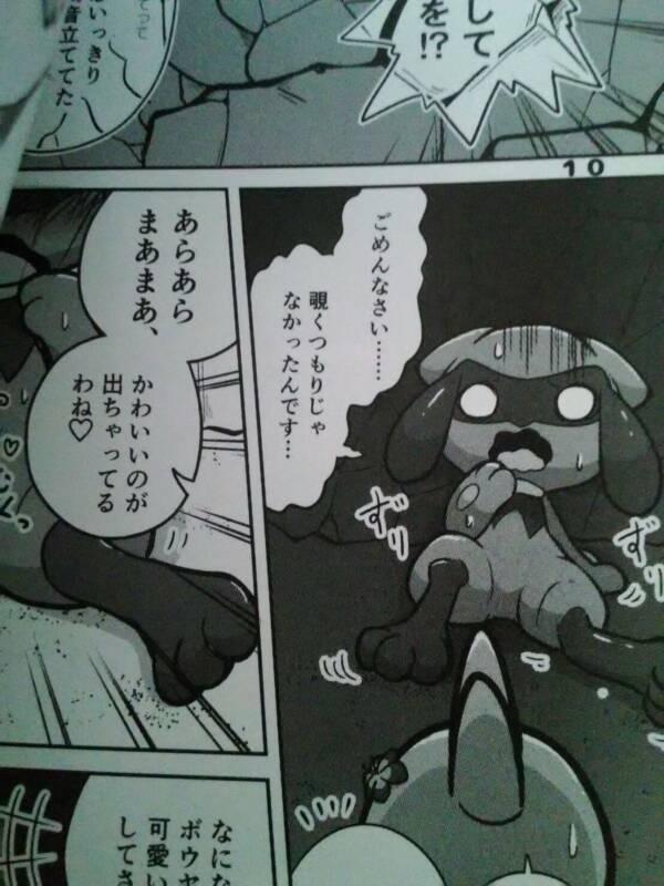 Kajigurumi No25 No.025 furry kemono POKEMON Doujinshi Pikachu main A5 20pages