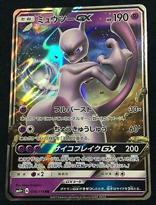 Pokemon Card SunMoon GX Battle Boost Mewtwo GX 036/114 RR SM4+ Japanese