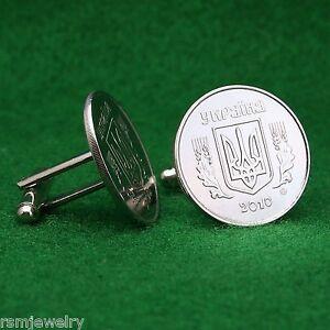 Ukrainian Coat of Arms Coin Cufflinks, Ukraine 5 Kopiyok Steel