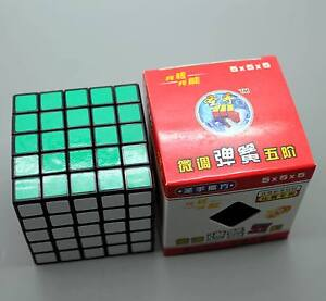NEW-Ultra-smooth-Shengshou-V-III-5x5-Magic-cube-Speed-spring-Toy-Black-Puzzle